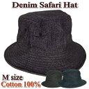 サファリハット メンズ帽子 デニム / M-L /P- R0