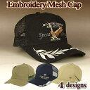 コットンキャップ 帽子 メンズ / メッシュ 刺繍 / M-L