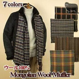ストール マフラー メンズ ユニセックス チェック ストライプ 大判 薄手 織柄 モンゴルウール 毛100% 170-180×44-50cm 毛100% ユニセックス (Y) 冬 防寒 暴風 かわいい 暖かい