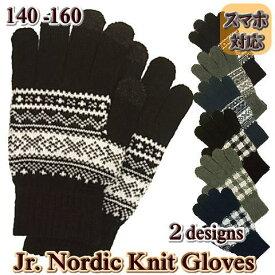d11e1aa5eb22b ジュニア スマホ手袋 ニット   子供用 女の子 男の子 140-160  P