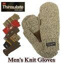 メンズニット手袋防寒素材