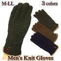 メンズウールニット手袋