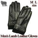 メンズ手袋 / 本革 羊革 / 高品質レザードレスモデル / S-LLサイズ / ベルト飾り /Y