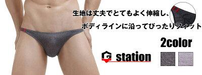 G-Station/ジーステーションデニム風ストレッチソフトコットンスタンダードビキニやや薄地柔らか綿男性下着ローライズメンズ