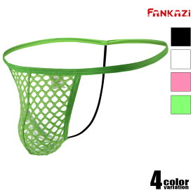 FANKAZi/ファンカジ ビッグホール 網メッシュ ストリングTバック Tバック 男性下着 メンズ パンツ セクシー