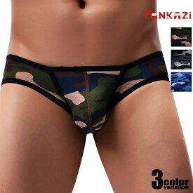 FANKAZi/ファンカジ ソフト微細メッシュ 迷彩柄 ビキニブリーフ 男性下着 メンズ パンツ セクシー タグレス