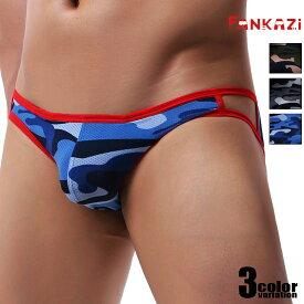FANKAZi/ファンカジ サイドレス ソフト微細メッシュ 迷彩柄 ビキニブリーフ 男性下着 メンズ パンツ セクシー 分離構造 前穴付き タグレス