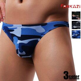 FANKAZi/ファンカジ ソフト微細メッシュ 迷彩柄 ビキニブリーフ 男性下着 メンズ パンツ セクシー タグレス ハーフバック