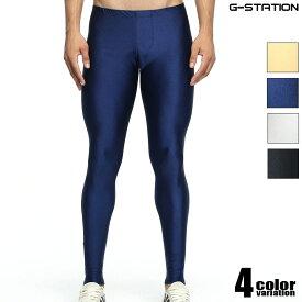 【G-Station/ジーステーション】スタンダードデザイン アスレチックパンツ メンズ スポーツウェア ジムウェア トレーニングウェア ランニング ストレッチ スポーツスパッツ メンズタイツ
