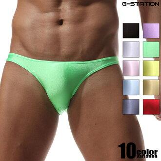 G-Station/ ジーステーション swimsuit system cloth use just fitting front flat men swimming race swimsuit style halfback bikini man underwear ビキニブリーフブーメランパンツセクシーローライズストレッチピチピチスベスベ luster stretch