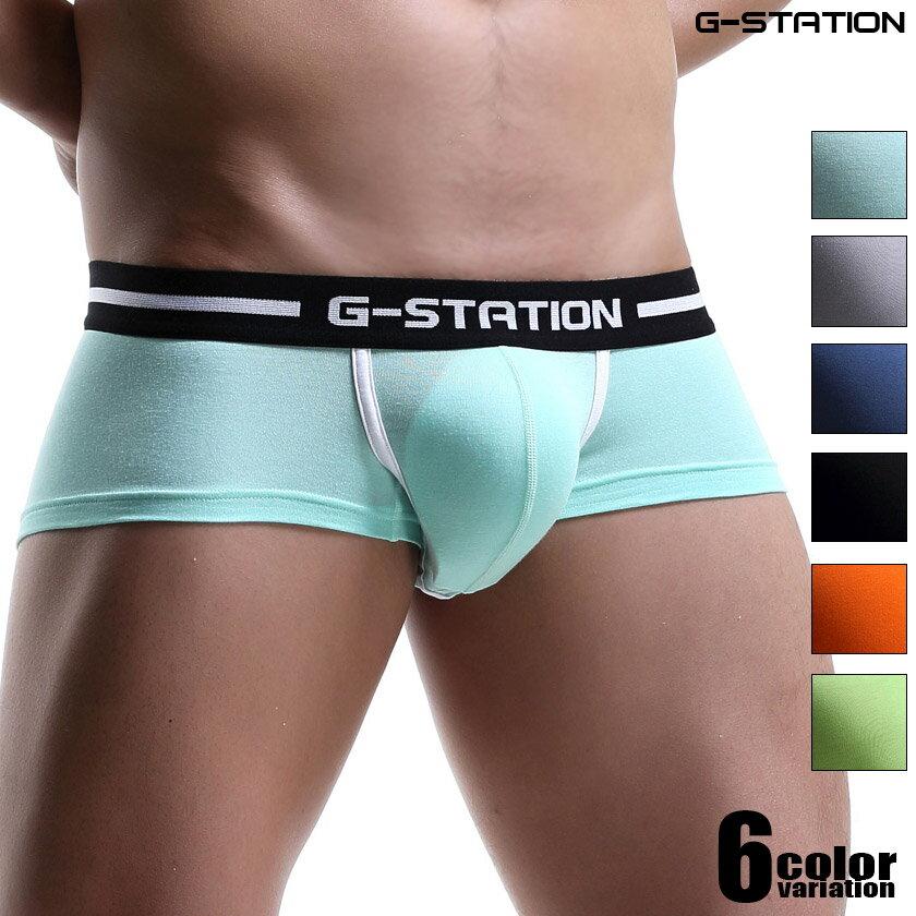 G-Station/ジーステーション お試し価格 リラックスフィット ボクサーパンツ 薄地 柔らか ストレッチソフトコットン 綿 男性下着 ローライズ メンズ
