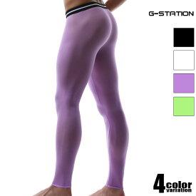 G-Station/ジーステーション 第二皮膚シリーズ シースルータイツ スケスケロングパンツ メンズ メンズファッション セクシー