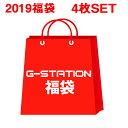 【G-STATION お買い得 4枚セット 福袋】G-STATION/ジーステーション 2019円で4枚セット♪  男性下着 メンズ ビキニ…