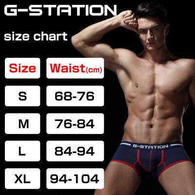 G-Station/ジーステーションポロシャツ仕様ドライメッシュショート丈ボクサーパンツチークボクサーチーキーボクサー男性下着ローライズボクサー