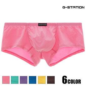 【G-Station/ジーステーション】ストレッチコットン リラックススタイル フロントワイド ボクサーパンツ 男性下着 メンズ