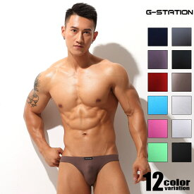 G-station/ジーステーション モーダル製 リブ編み ビキニ メンズ 男性下着 ブーメランパンツ