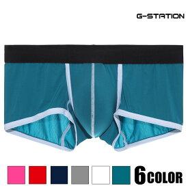 【G-Station/ジーステーション】ベーシックスタイル 第二皮膚シリーズ モイスチャーセカンドスキン ボクサーパンツ メンズ 男性下着 タグレス しっとり 透け