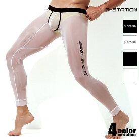 G-Station/ジーステーション プレミアムチャイナ シースルースポーツインナータイツ タイツ ストレッチ メンズ メンズファッション