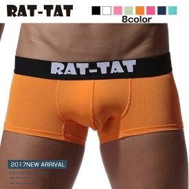 RAT-TAT /ラットタット SWEAT TREATMENT BOXER ROICA TWIN COT UV ボクサーパンツ メンズ ローライズ 男性下着 パンツ 消臭繊維 機能性下着 速乾 汗対策 無地
