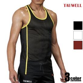 TAUWELL/タオウエール ソフト微細メッシュ タンクトップ 袖なし ノースリーブ スリーブレス メンズ ファッション トップス 部屋着 ジム スポーツ