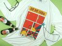 フリーチベット★反体制長袖Tシャツ【サイズ:S 、XM(大きめM)、L 、XL 】【5000円以上で】送料無料 Tシャツ メンズ 長袖 ロンT…