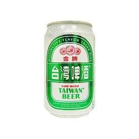 【常温便】【ビール】金牌台湾ビール330ml(缶)【4711588341053】