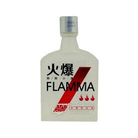 【常温便】【白酒】フォバオスピリッツ/FLAMMA火爆精醸小酒(濃香型)58℃100ml(紅)【6901382095100】