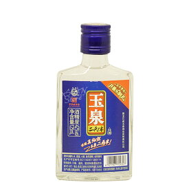 【常温便】【白酒】玉泉二両半白酒125ml【6921967709307】