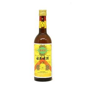 【常温便】【果実酒】貴妃恋 桂花陳酒(ケイカチンシュ)500ml【4528462161306】