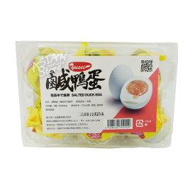 【常温便】極品ゆで塩卵/友盛中国咸蛋 6個【4528462700109】