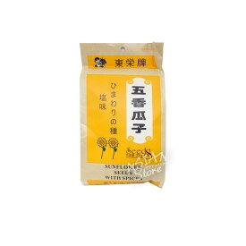 【常温便】ひまわりの種(塩味)/東栄牌 五香瓜子 300g【4524733170039】