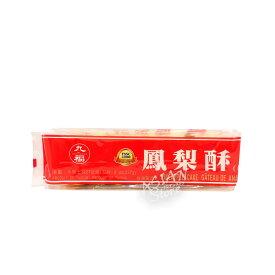 【常温便】九福パイナップルケーキ/九福鳳梨酥 8個入 227g【4711202220016 】