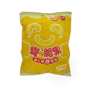 【常温便】台湾スナック菓子 コーンスナック(練乳味)/乖乖練乳味52g【4710015105633】台湾 お菓子