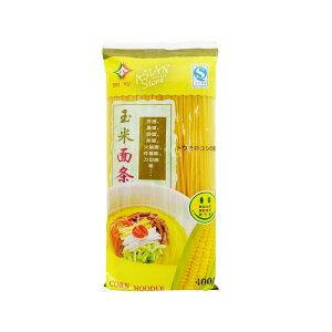 【常温便】とうもろこし麺/生友玉米面条400g【4560237628362】