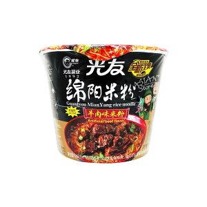 【常温便】即席カップビーフン(ビーフ味)/光友綿陽米粉 牛肉味135g 碗【6914790160667】