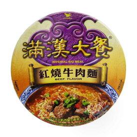 【常温便】台湾ラーメン牛肉麺(醤油味)/台湾滿漢大餐紅焼牛肉麺 187g【4710088412201】