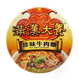 【常温便】台湾ラーメン牛肉麺(ピリ辛味)/台湾滿漢大餐珍味牛肉麺 192g【4710088412218】