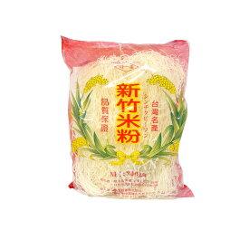 【常温便】台湾味一番新竹ビーフン/台湾味一番新竹米粉300g【4714727016898】