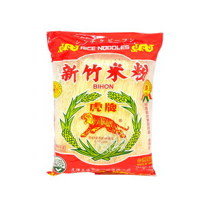 【常温便】台湾新竹ビーフン/特級虎牌新竹米粉250g【47111123800007】