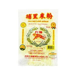 【常温便】台湾ライスヌードル/台湾埔里米粉600g【4711123918887】