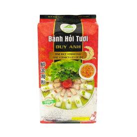 【常温便】ベトナム名産Banh Holビーフン/越南米粉400g【8938505644301】