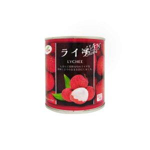 【常温便】ライチ・シラップづけ(ライト)全形/TCF茘枝罐頭 300g【4904691061110】