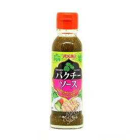 【常温便】ユウキ パクチーソース/YOUKI 香菜醤135g【4903024114073】