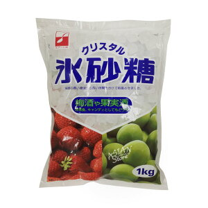 【常温便】氷砂糖クリスタル/冰砂糖1kg【4902882569353】