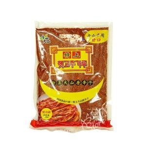 【常温便】キムチ用甘口唐辛子/大山辣椒面200g【4546636000053】