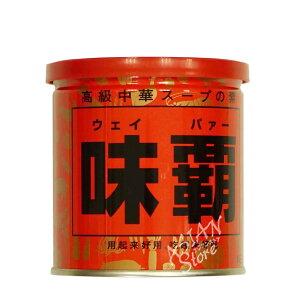 【常温便】中華スープの素 ウェイパー/味覇250g【4965078102130】