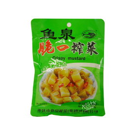 【常温便】味付けザーサイ(角切り)/魚泉脆口搾菜158g【6902253116474】
