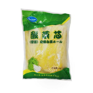 【常温便】【常温便】発酵白菜ホール/YUSEI常温酸菜芯1000g【4528462305793】