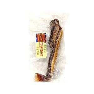 【冷凍便】伝統制作湖南燻製干し肉 約180g【4580462710335】【常温便と同時購入できません】