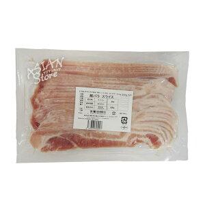 【冷凍便】豚バラスライス/猪肉片(2mm)500g【4560337760573】【常温便と同時購入できません】